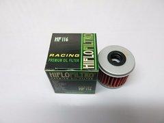Фильтр масляный Hiflo HF 116 Honda CRM CRF 150 250 450