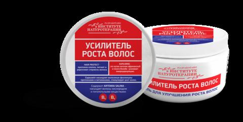Активатор роста волос (гель для улучшения роста волос) 250мл НИИ Натуротерапии