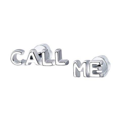 94024056 - Серьги джекеты Call Me из серебра с фианитами