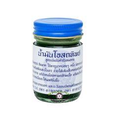 Традиционный зеленый тайский бальзам / Korn Herb Osotip