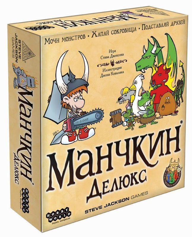 Настольная игра Манчкин Делюкс
