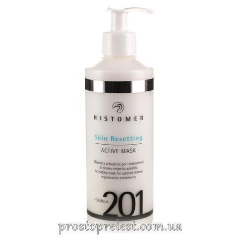 Histomer Formula 201 Skin Resetting Active Mask - Активна відновлююча маска
