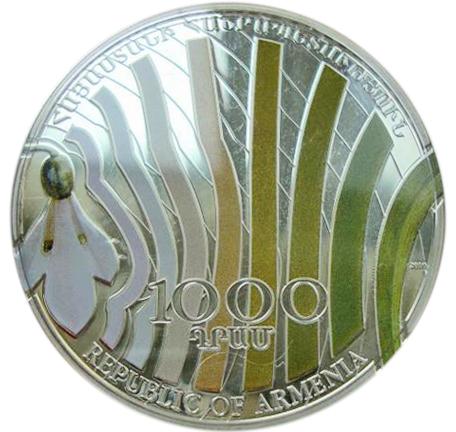 1000 драм. Подснежник Артющенко. Армения. 2010 год