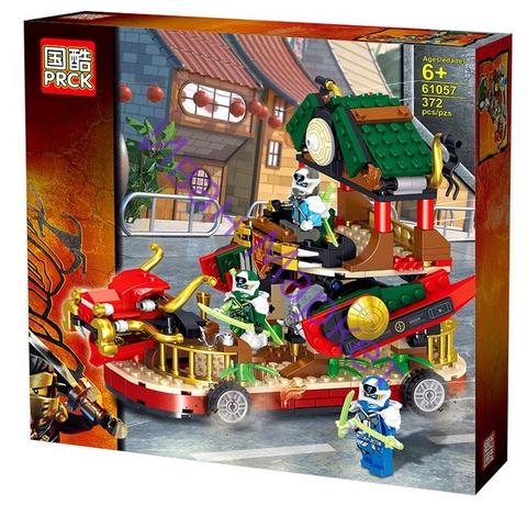 Конструктор Ниндзяго 61057 Дом Красный дракон 372 дет.