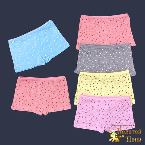 Трусики-шортики девочке (1-8) 210613-R78086