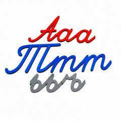 Русский прописной алфавит из дерева