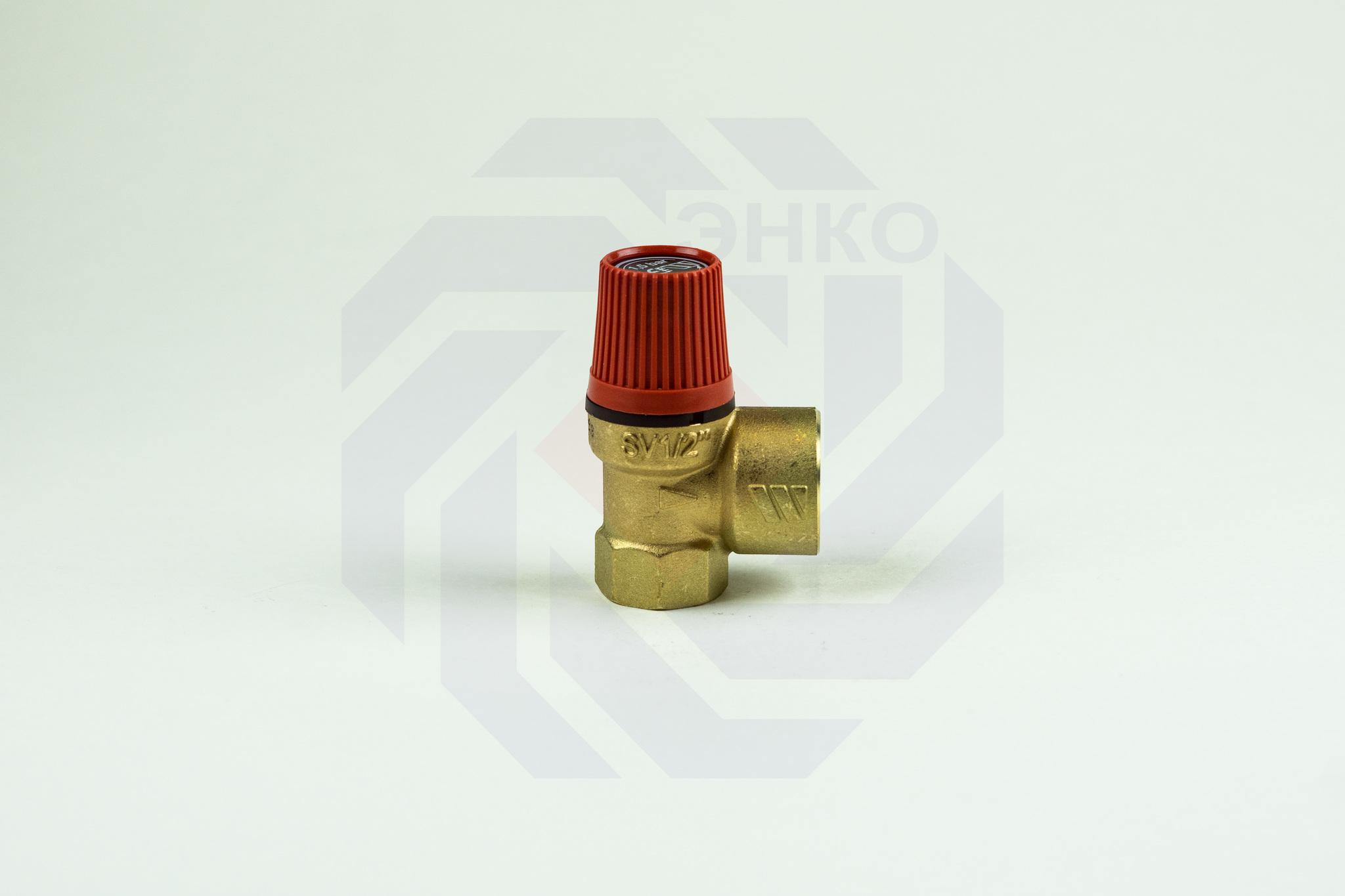 Клапан предохранительный WATTS SVH 1,5 бар ½