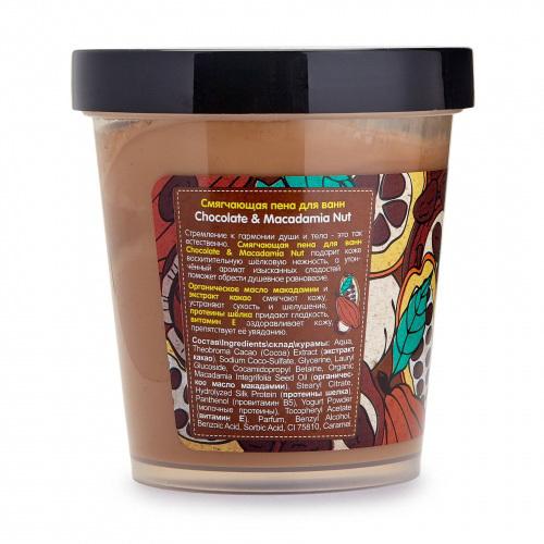 Пена для ванны смягчающая Шоколад+Орех макадамии
