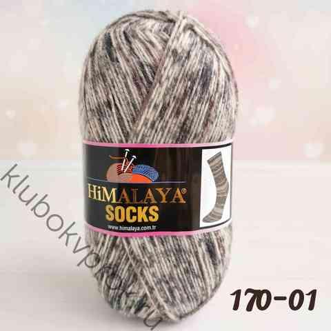 HIMALAYA SOCKS 170-01, Белый/серый/фиолетовый