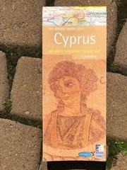 Карта КИПР (Cyprus) 1:250 000
