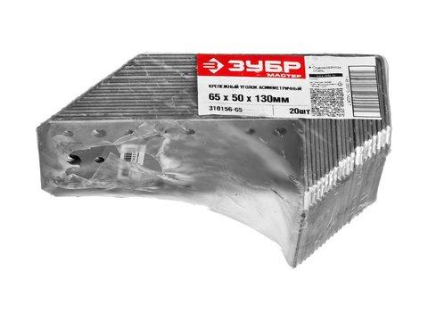 Уголок крепежный асимметричный УКА-2.0, 90х70х140 х 2мм, ЗУБР