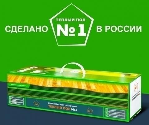 ПТСП-2200-10,0  Инфракрасный пленочный теплый пол №1