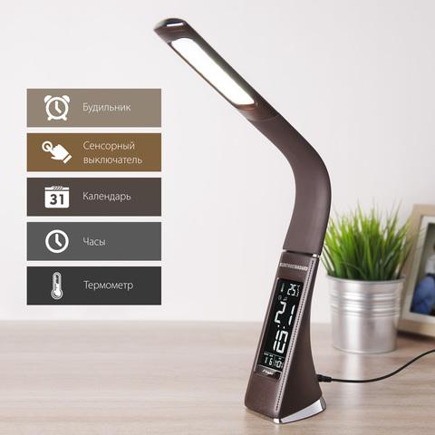 Настольный светодиодный светильник Elara коричневый TL90220