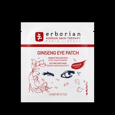 Erborian Женьшень тканевые патчи для области вокруг глаз Ginseng Eye Patch