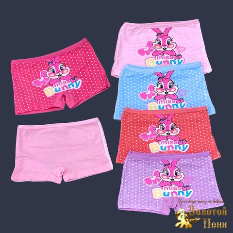 Трусики-шортики девочке (1-8) 210613-R78088