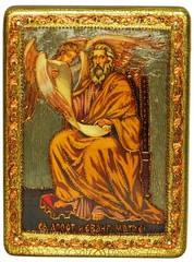 Инкрустированная икона Святой апостол и евангелист Матфей 29х21см на натуральном дереве в подарочной коробке