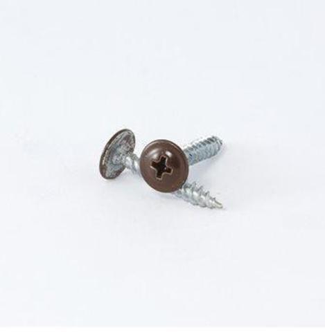 Саморез с пресс-шайбой со сверлом коричневый RAL 8017 4,2х16 (25шт)