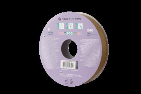 Запасной блок файл-ленты для пластиковой катушки Bobbinail STALEKS PRO 240 грит (8 м)