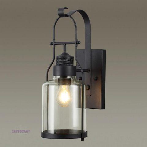 Ландшафтный настенный светильник 4835/1W серии KALPI