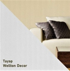 Стеклообои Wellton Decor WD870 Тауэр
