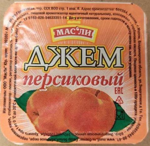 Джем персиковый 'МасЛи', 20г