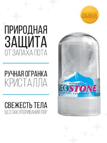 Минеральный дезодорант-кристалл, стик