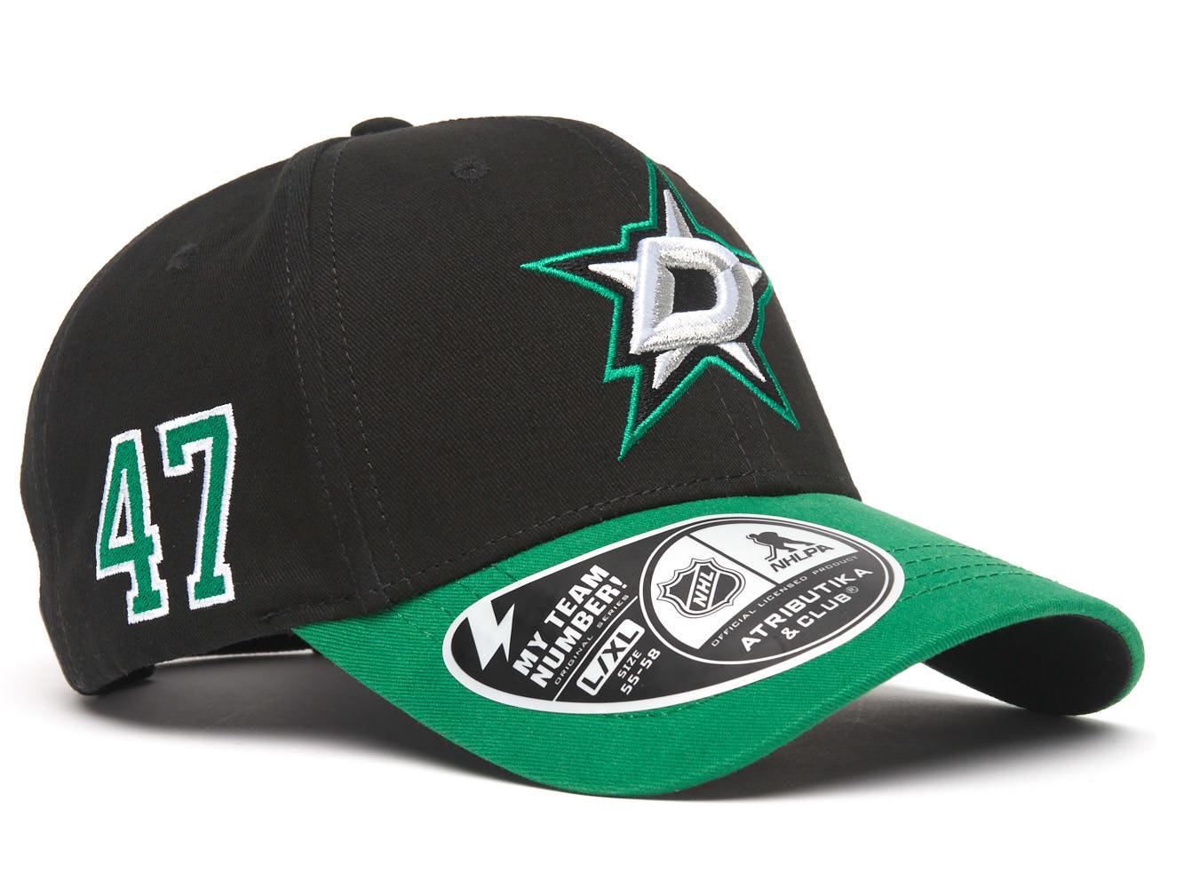 Бейсболка NHL Dallas Stars № 47
