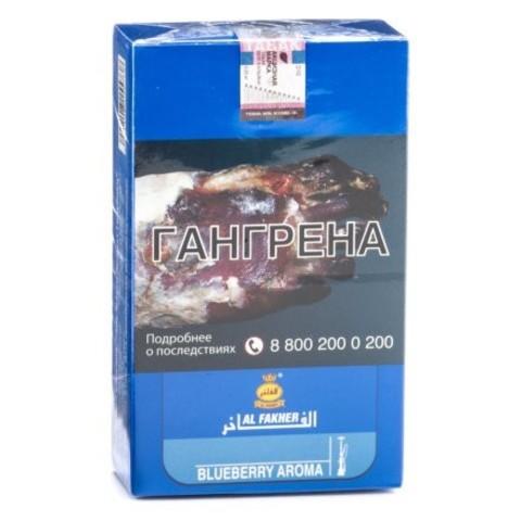 Табак Al Fakher - Blueberry (Черника) 250г