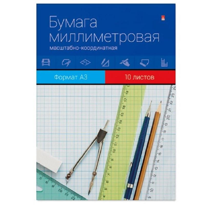 Бумага миллиметровая Альт А3 80 г/кв.м голубая (10 листов)