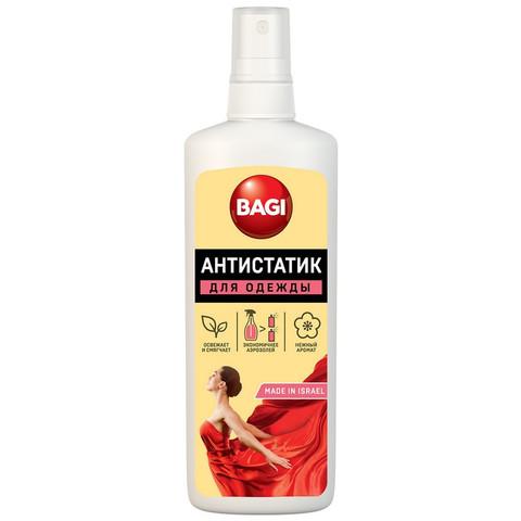 Спрей-антистатик Bagi 200 мл