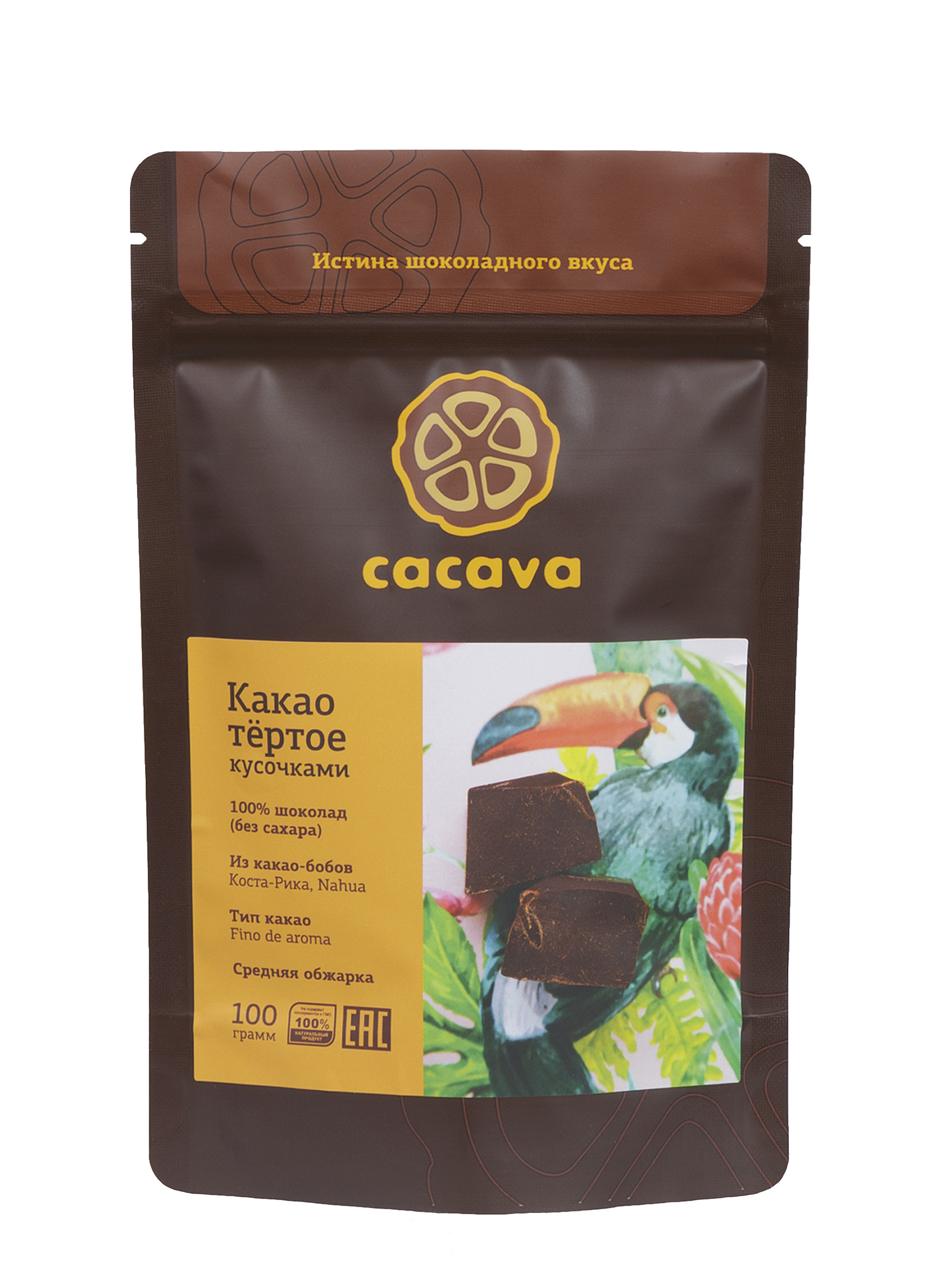 Какао тёртое кусочками (Коста-Рика), упаковка 100 грамм