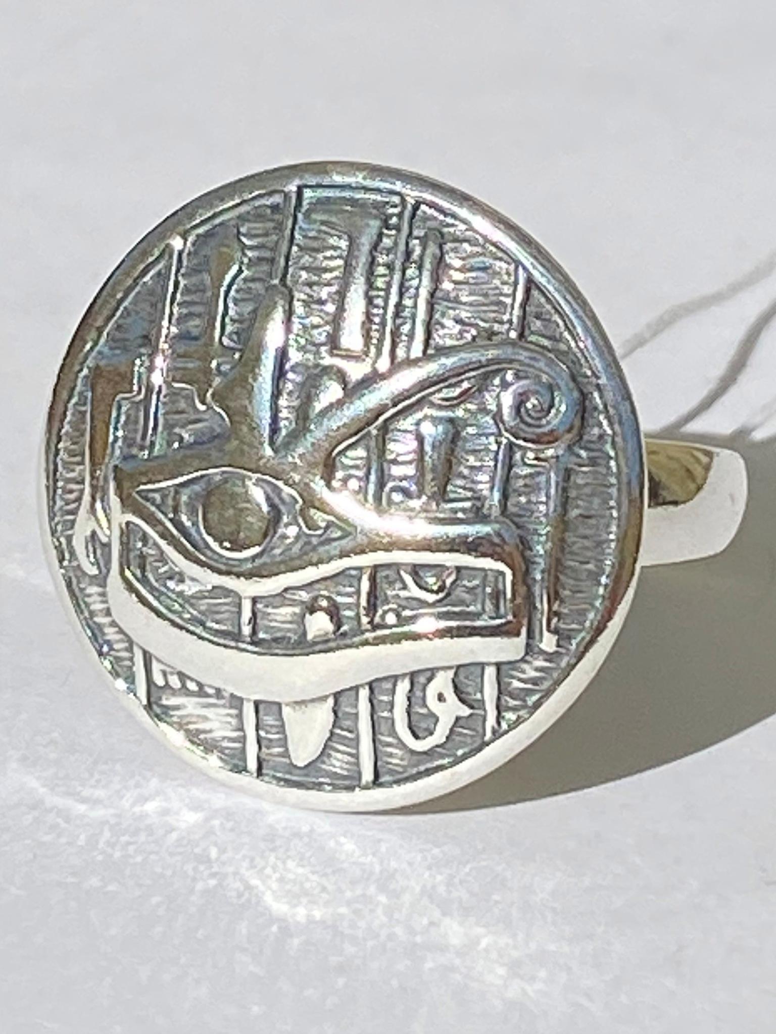 Египет (кольцо  из серебра)