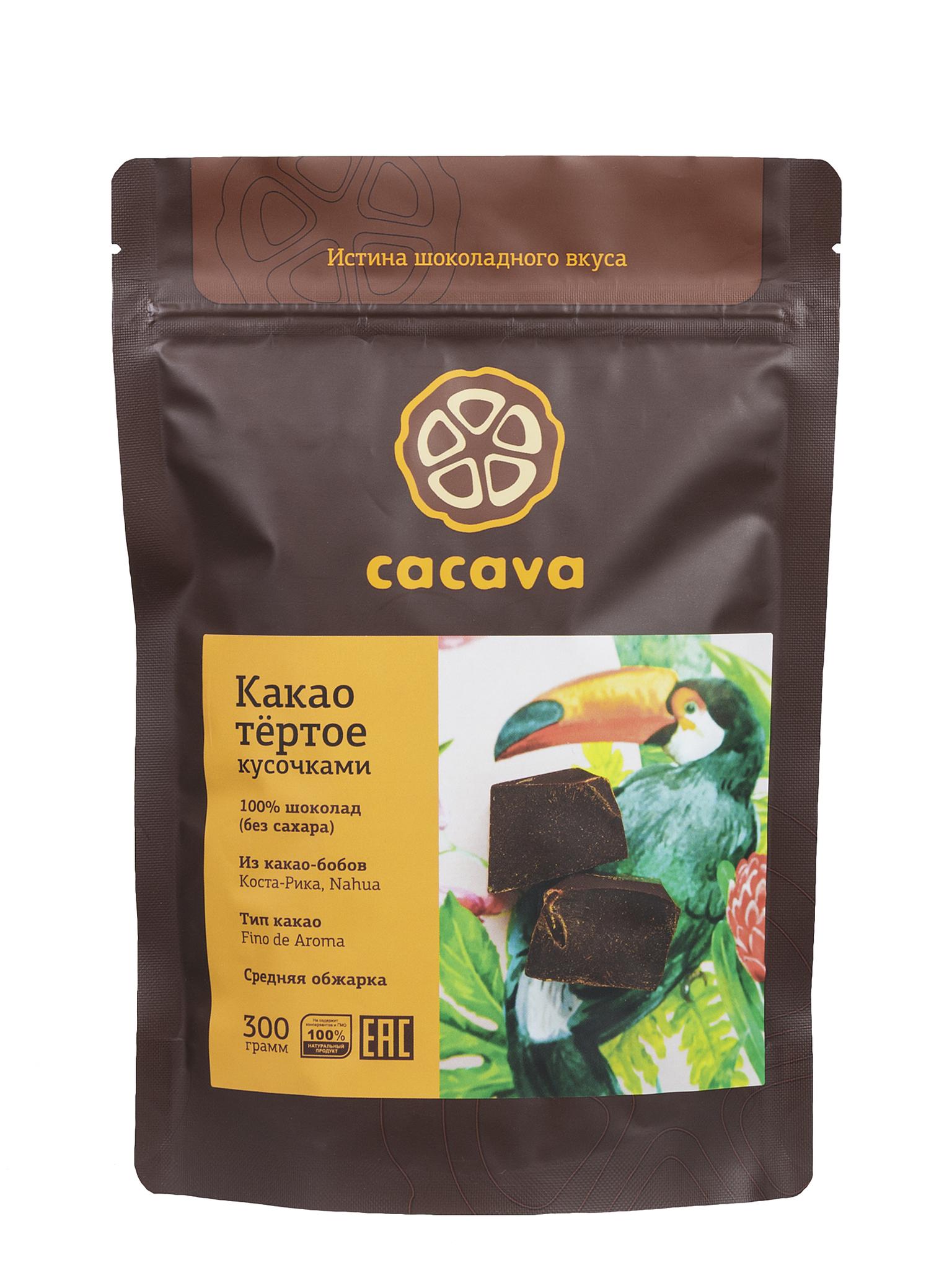 Какао тёртое кусочками (Коста-Рика), упаковка 300 грамм