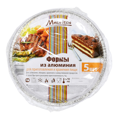 Форма из алюминия (5 шт) круглая 27,5х2,4 см, для приготовления и хранения пищи