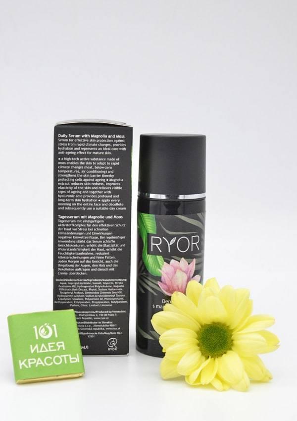 Ryor Дневная сыворотка с магнолией и мхом (защита кожи лица и век от негативных воздействий), 50мл