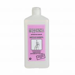 Кожный антисептик Медоника (45% спирта) 1л
