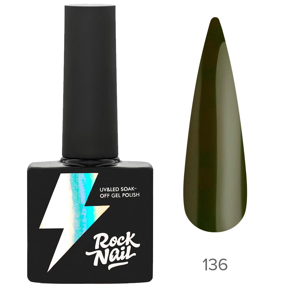 Гель-лак RockNail 136 Tricky Olive 10мл
