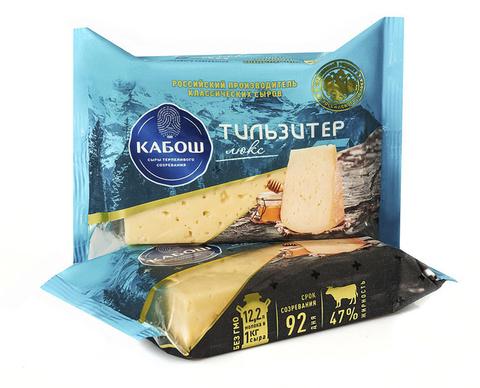 Сыр Тильзитер люкс 47% 200г ТМ Кабош