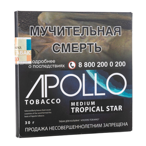 Табак Apollo Tropical Star (манго и маракуйя) 30 г