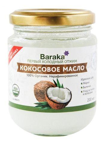 Масло кокосовое, Baraka
