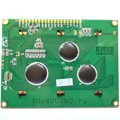 ЖК дисплей LCD12864B (синий) V2.0 + I2C Конвертер