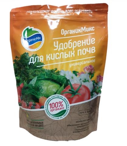 ОРГАНИК МИКС Универсальное Удобрение для кислых почв 850г