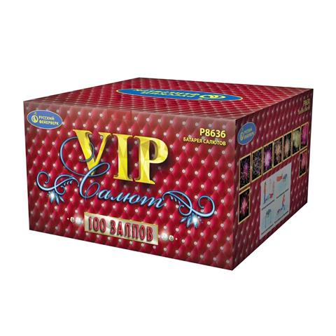 VIP салют (1,5