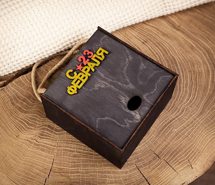 BOX212-1 Подарочная упаковка с ручками «С 23 ФЕВРАЛЯ» из дерева (17*17*10 см) фото 02