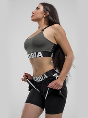Шорты NEBBIA Fast&Furious Double Layer shorts 527 BLACK