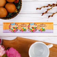 Пасхальный Бумажный ободок для  кулича «Яйца», 24 х 5 см