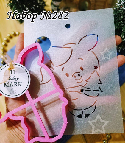 Набор №282 - Свинка с елочкой