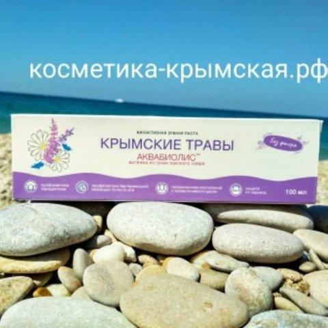 Зубная паста «Крымские травы»™Формула Здоровья
