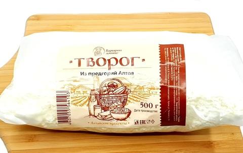 Вкусный натуральный источник белка. Добавьте сливки или сметану - и прекрасный завтрак готов!