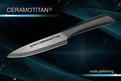 SCT-0021М Нож кухонный Samura
